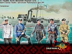 The history of Ukrainian Navy